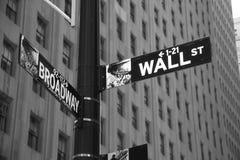 Le centre ville de New York Photographie stock libre de droits