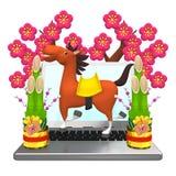Le cheval de nouvelle année sur Lap Top Front View Image stock