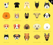 Le chien fait face à la bande dessinée 2 d'icône Images stock