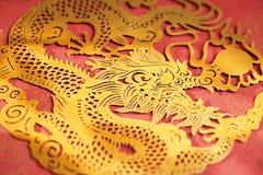 Le chinois traditionnel papier-a coupé Photographie stock libre de droits