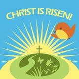 Le Christ est levé illustration de vecteur