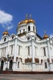 Le Christ la cathédrale de sauveur Image stock