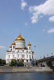 Le Christ la cathédrale de sauveur Photos stock