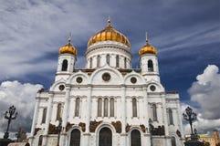 Le Christ la cathédrale de sauveur Images libres de droits