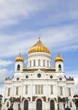 Le Christ la cathédrale de sauveur Photos libres de droits