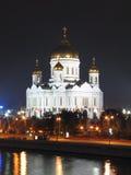 Le Christ la cathédrale de sauveur. Image stock