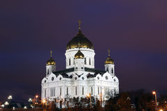Le Christ la cathédrale de sauveur la nuit Images stock