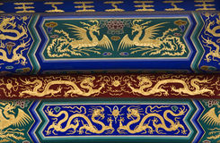 Le ciel de temple détaille des dragons Pékin Chine Images libres de droits