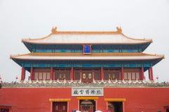Le Cité interdite après la neige, l'architecture royale, les caractéristiques royales et les signes, architecture royale de Pékin photos stock