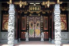 Le clan chinois renferment l'entrée Photos stock