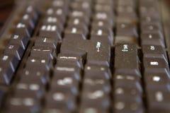 Le clavier en détail entrent et décalent Photographie stock libre de droits