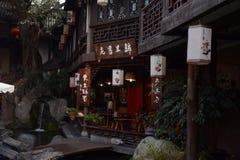 Le coin de JinLi Photos libres de droits