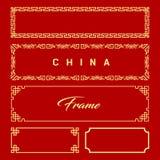 Le collezioni cinesi di stile della struttura progettano su fondo rosso illustrazione di stock