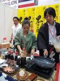 Le commerce international 27 juillet 2016 de nourriture et de boisson juste à KLCC Images stock