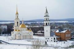 Le composé de musée dans Nevyansk Photos stock