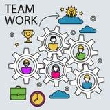 Le concept d'affaires de travail d'équipe avec des vitesses et les gens dirigent l'illustration illustration libre de droits