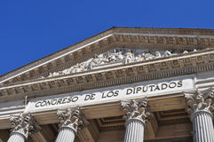Le congrès des députés de l'Espagne Photos stock