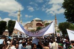 LE CONTACT DEVANT HAGIA SOPHIA, ISTANBUL. Photos stock