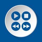 Le contrôle de musique boutonne - l'icône bleue sur le bouton blanc illustration de vecteur