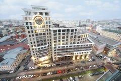 Le Copernic complexe résidentiel de luxe Images stock