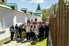Le cortège au festival de Pâques dans le monaste de Saint-Nicolas Photos stock