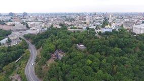 Le cortège de l'église orthodoxe ukrainienne du patriarcat de Moscou clips vidéos