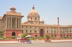 Le costruzioni del governo indiano NUOVA DELHI Fotografia Stock