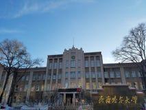 Le costruzioni lasciate tramite l'invasione del Giappone di Cina di nordest negli anni 30 ora sono gli edifici per uffici dell'un immagini stock