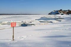 Le croisement de la rivière Volga a nié Image libre de droits