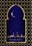 Le croissant de croissant de lune de conception de Ramadan Kareem et la silhouette islamiques de la mosquée couvrent d'un dôme la Images stock