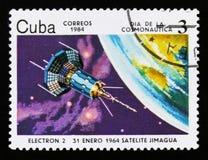 Le Cuba montre le satellite Electron-2, vers 1984 Photo stock