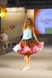 Le défilé de mode 2012 des enfants Images libres de droits