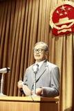 Le défunt vice-président chinois de cppcc bronzage a parlé lors de la réunion photos stock