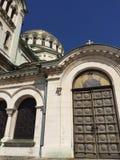 Le détail de la cathédrale de Sofia a consacré au saint Alexander Nevsky Images libres de droits