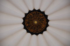 Le détail du dôme de la mosquée nationale aka Masjid Negara de la Malaisie image stock