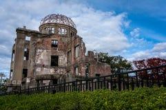 Le dôme de bombe atomique ou dôme de bombe atomique images libres de droits