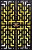 """Le  d'""""tea†de caractère chinois creusé sur le gril Photos libres de droits"""