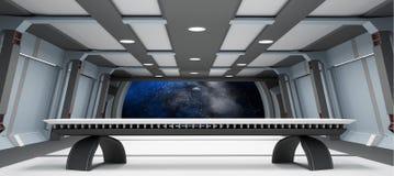 Le dernier dîner dans l'environnement galactique Photo libre de droits