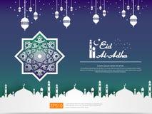 Le design de carte islamique de salutation d'Eid al Adha Mubarak avec la mosquée de dôme et l'élément accrochant de lanterne en p illustration stock