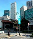 Le district des affaires central de Singapour photos libres de droits