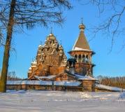 Le domaine Bogoslovka Église de l'intervention du béni photographie stock libre de droits