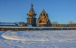 Le domaine Bogoslovka Église de l'intervention du béni photos libres de droits