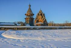 Le domaine Bogoslovka Église de l'intervention du béni image stock