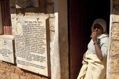 Le donne sono stato in una entrata, Etiopia immagine stock libera da diritti