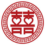 Le double symbole de mariage de bonheur avec des coeurs dirigent l'illustration Images stock