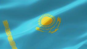 Le drapeau actuel de Kazakhstan ou de drapeau kazakh illustration stock