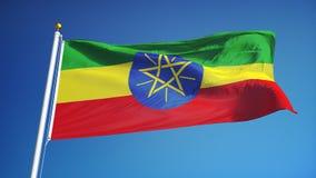 Le drapeau de l'Ethiopie dans le mouvement lent a sans problème fait une boucle avec l'alpha illustration libre de droits