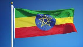 Le drapeau de l'Ethiopie dans le mouvement lent a sans problème fait une boucle avec l'alpha banque de vidéos