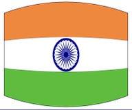 Le drapeau de l'Inde s'est déformé illustration stock