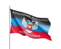 Le drapeau de République du ` s d'habitants de Donetsk Photo libre de droits
